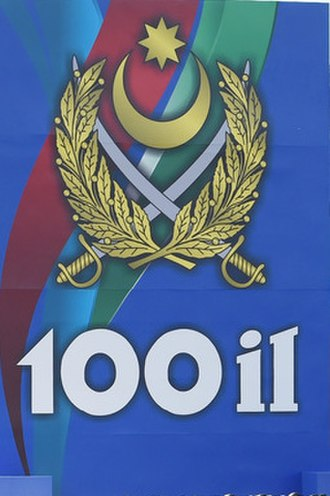 Day of the Armed Forces of Azerbaijan - The 100th anniversary logo.