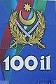 Azerbaijani Armed Forces 100th anniversary logo.jpeg