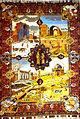 Azeri carpet Dord fesil.jpeg