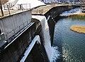 Azuma II hydroelectric power station spillway.jpg