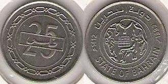 Bahraini dinar - Image: BHR007