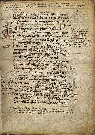 Gospels of Máel Brigte - Image: BL Harley 1802fol 003r