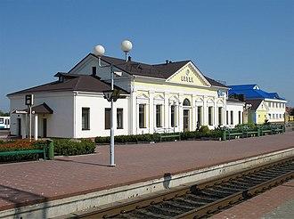 Slutsk - Image: BLR Slutsk Railway Station 1