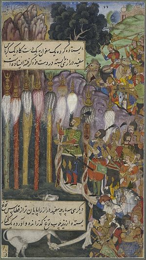 Battle of Ghazdewan - The first Mughal Emperor Babur and his Mughal Army perform a Dua prayer while saluting their standards.