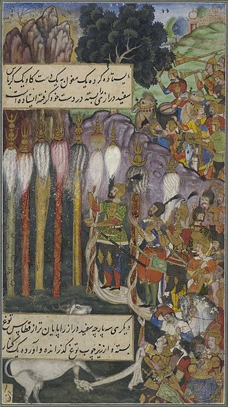 Dua - The first Mughal Emperor Babur and his Mughal Army perform a Dua prayer while saluting their standards.