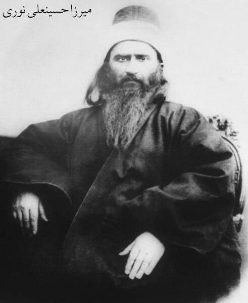 عکس میرزا حسینعلی نوری ملقب به بهاء الله