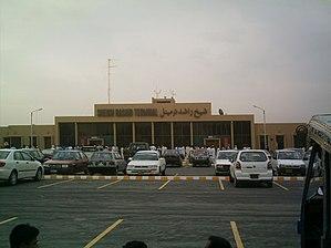 Bahawalpur Airport - Image: Bahawalpur Airport