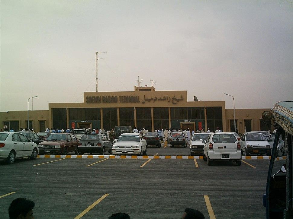 Bahawalpur Airport