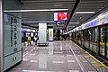 Baiyun Dongping Station Platform 2.jpg