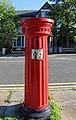 Balls Road pillar box, Oxton 2018-2.jpg