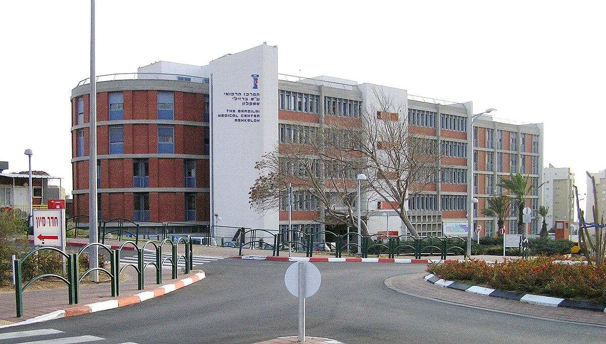 תוצאת תמונה עבור הארץ בית חולים ברזילי