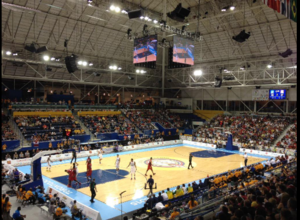 Basketball at the 2015 Pan American Games – Men's tournament - The Ryerson Athletic Centre, was the venue for the basketball competitions