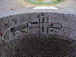 Battistero degli ariani, int, tracce di affreschi.JPG