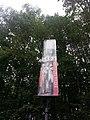 Battle Austerlitz 2014 009.jpg