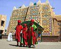 Bauchi Emirates Palace.jpg