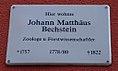 Bechstein Johann Matthäus Jena Zwätzengasse18 a.jpg