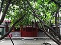 Beijing Lu Xun Museum - guest house.jpg
