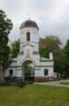 Belltower Ostroh.tif