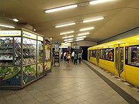 Berlin - U-Bahnhof Turmstraße (9487954899).jpg