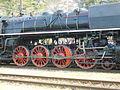 Beroun, lokomotiva 475 (04).jpg