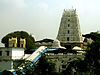 Bhadrachalam temple View from Lord Narasimha Temple.JPG