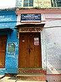 Bhubaneshwar 23 - Parvati Homoeo (29372977456).jpg