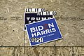 Biden Harris and Trump Pence signs at Inter-County Cooperative Publishing Assn. after the election in St Croix Falls, Wisconsin (50624560837).jpg