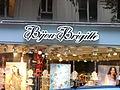 Bijou Brigite Viena.jpg