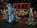 Bobrujsk ChristmasNewYear2009 1m BY.jpg