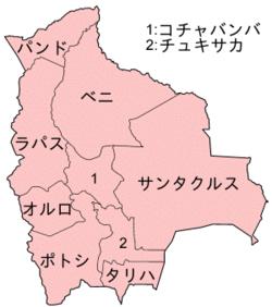 ボリビアの県の一覧