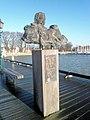 Borstbeeld Willem IJsbrand Bontekoe2.JPG