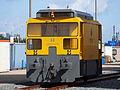 Botlek Tankterminal BEMO railway shunter at Rotterdam.JPG