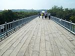 Bridge of Freedom Korea 001.jpg