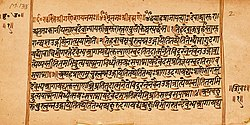 Brihadaranyaka Upanishad - WikiVisually