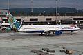 """British Airways Boeing 757-236 G-BMRH """"Nalanji Dreaming"""" (24346080940).jpg"""