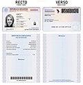 Buletin de identitate simplu 2015.jpg
