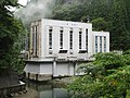Bunsui II power station.jpg