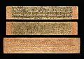 Burmese-Pali Manuscript. Wellcome L0026547.jpg