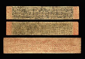 Pāli Canon - Burmese-Pali manuscript copy of the Buddhist text Mahaniddesa, showing three different types of Burmese script, (top) medium square, (centre) round and (bottom) outline round in red lacquer from the inside of one of the gilded covers