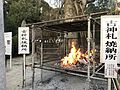 Burning place for used ofuda in Kasuga Shrine in Kasuga, Fukuoka.jpg