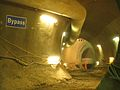 Bypass tunnel (11421393074).jpg