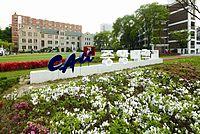 CAU Main Gate.jpg
