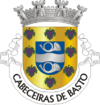 Coat of arms of Cabeceiras de Basto