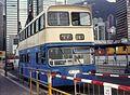 CMB Daimler Fleetline LF280 (1998).jpg
