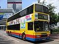CTB 312 - Flickr - megabus13601.jpg