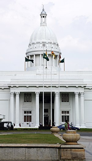 Town Hall, Colombo - Dome and front porch