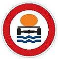 CZ-B19 Zákaz vjezdu vozidel přepravujících náklad který může způsobit znečištění vody.jpg