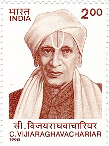 C Vijayaraghavachariar 1998 stamp of India.jpg