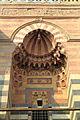 Cairo - Moschee al-Ashraf Barsbay 01 Portal.JPG