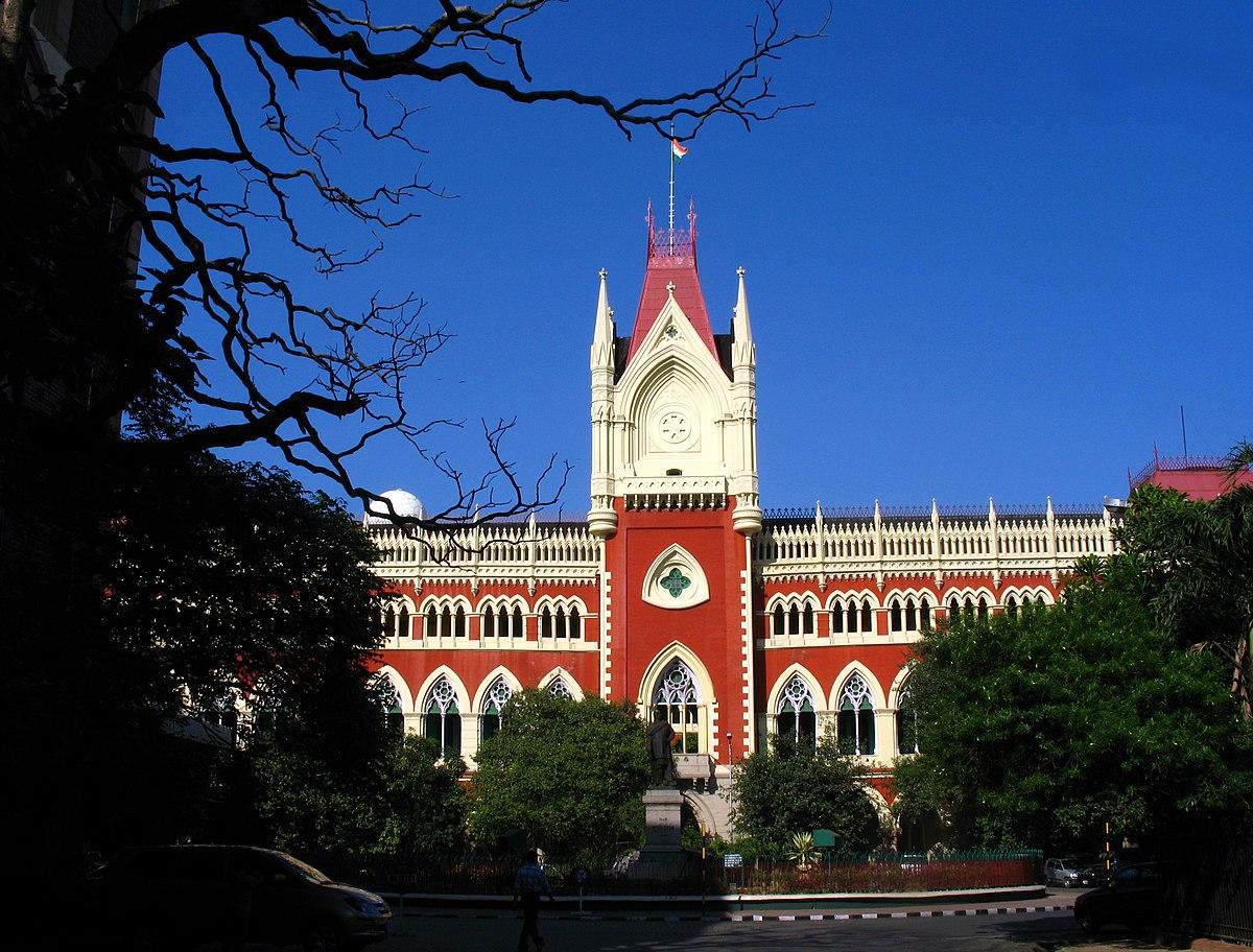 Calcutta High Court - Wikipedia